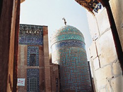 Ardabil Attractions